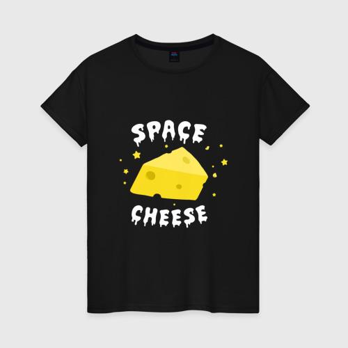 Женская футболка хлопок Космический сыр