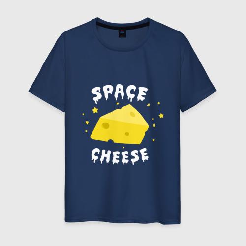 Мужская футболка хлопок Космический сыр