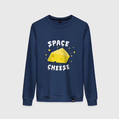 Женский свитшот хлопок Космический сыр