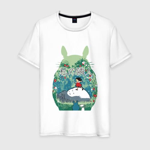 Мужская футболка хлопок Тоторо и девочка