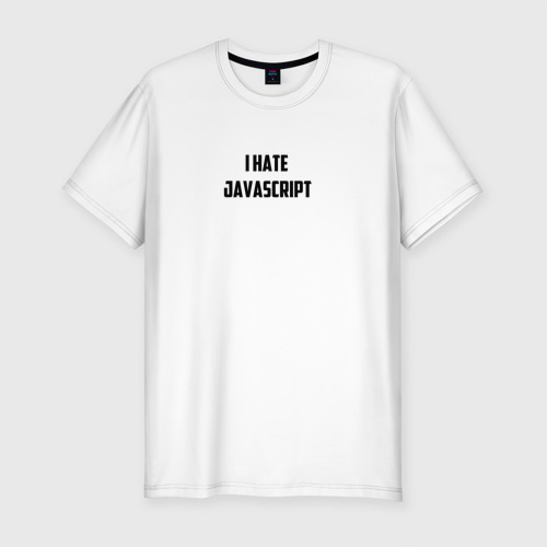 "Мужская футболка хлопок Slim Белая футболка \""I HATE JAVA\"""