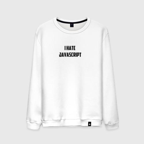 "Мужской свитшот хлопок Белая футболка \""I HATE JAVA\"""