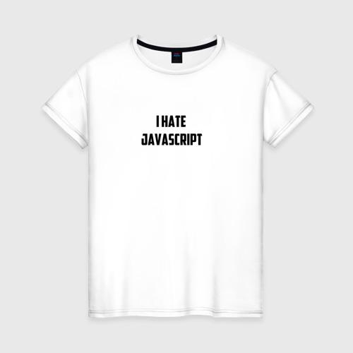 "Женская футболка хлопок Белая футболка \""I HATE JAVA\"""
