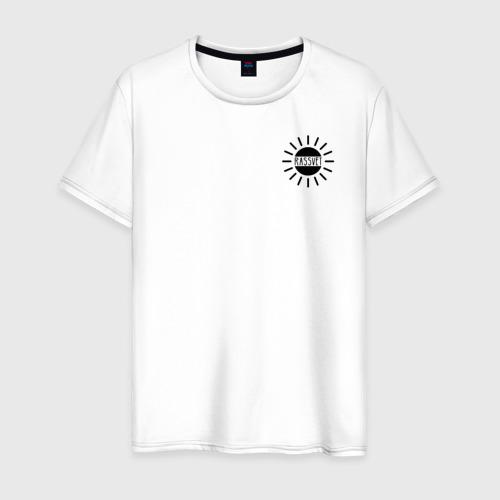 Мужская футболка хлопок Рассвет Black