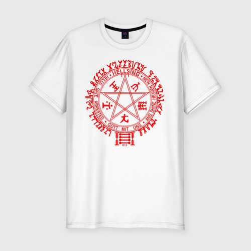 Мужская футболка хлопок Slim Alucard Pentagram