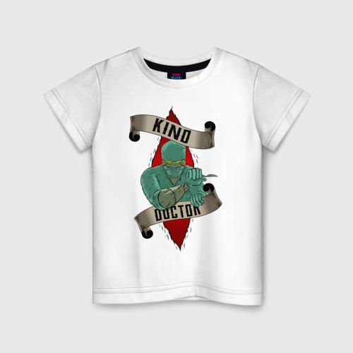 Детская футболка хлопок Добрый Доктор