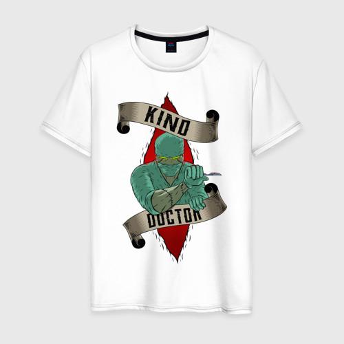 Мужская футболка хлопок Добрый Доктор