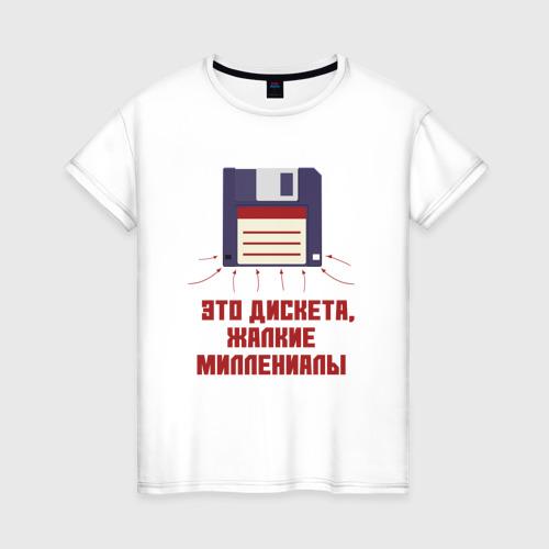 Женская футболка хлопок Дискета