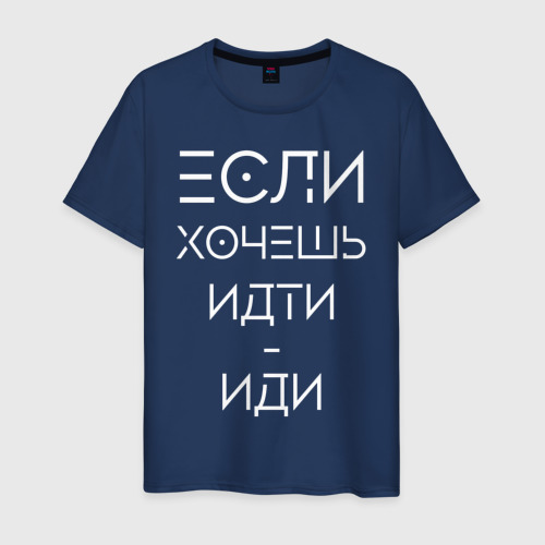 Мужская футболка хлопок Филипп Киркоров