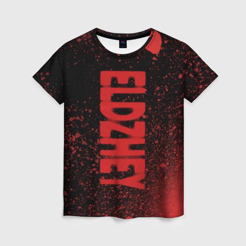 Женская футболка 3D ELDZHEY