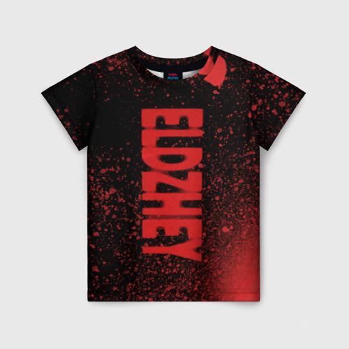 Детская футболка 3D ELDZHEY