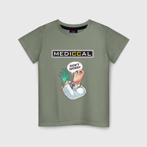 Детская футболка хлопок MEDICCAL