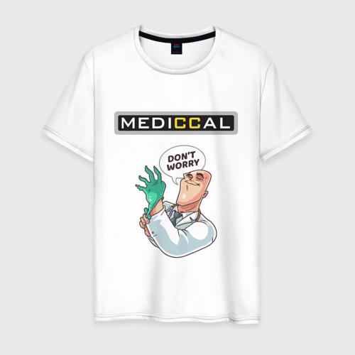 Мужская футболка хлопок MEDICCAL
