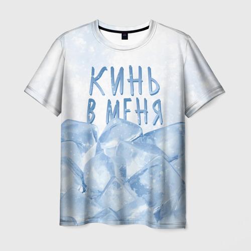 Мужская футболка 3D GONE.Fludd - Кубик Льда