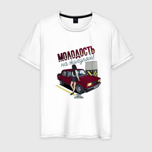 Мужская футболка хлопок Боевая классика