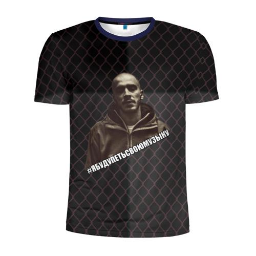 Мужская футболка 3D спортивная Хаски