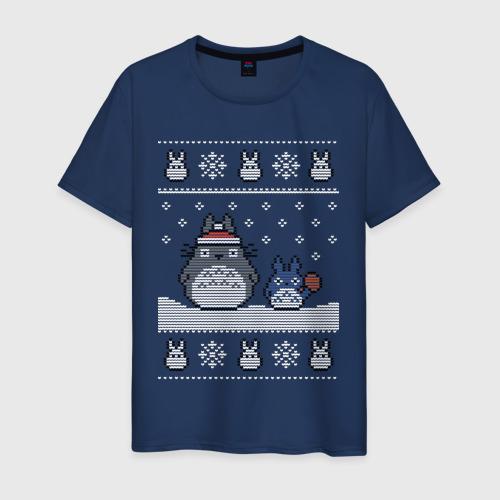 Мужская футболка хлопок New Year Totoro