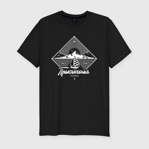 Мужская футболка хлопок Slim Приключения