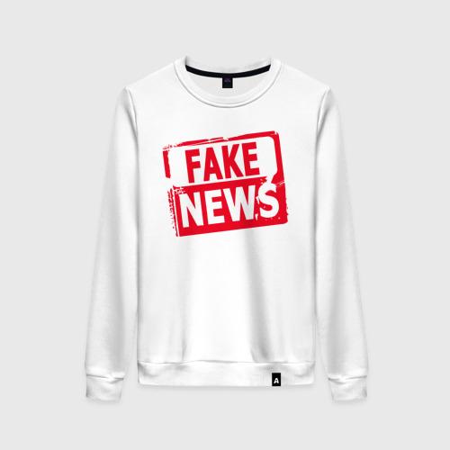 Женский свитшот хлопок  Fake News