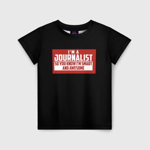 Детская футболка 3D Iam Journalist