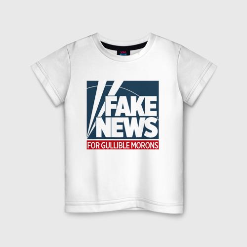 Детская футболка хлопок FAKE NEWS