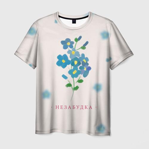 Мужская футболка 3D Тима Белорусских – Незабудка