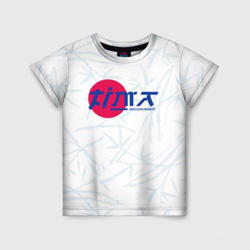 Детская футболка 3D Тима Белорусских (Кроссы)