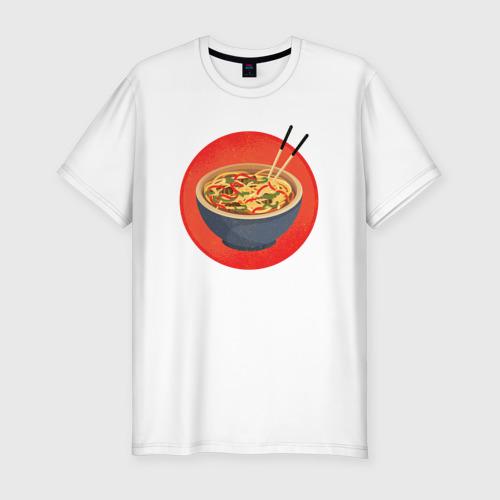 Мужская футболка хлопок Slim Суп Фо