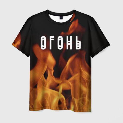 Мужская футболка 3D Тима Белорусских - ОГОНЬ
