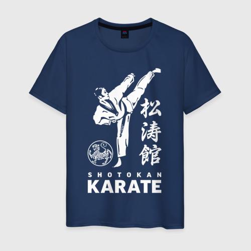 Мужская футболка хлопок Карате