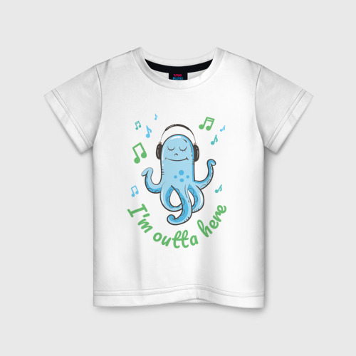 Детская футболка хлопок Довольный осьминог