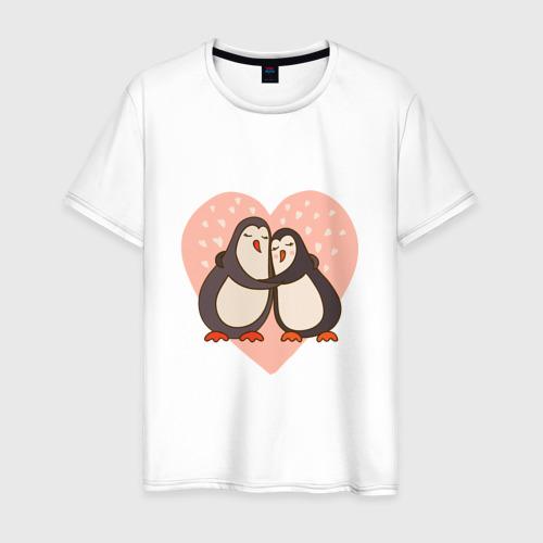 Мужская футболка хлопок Влюбленные пингвинчики