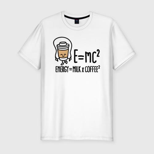 Мужская футболка хлопок Slim Энергия  молоко и кофе 2