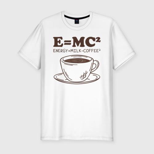 Мужская футболка хлопок Slim ENERGY  Milk and Coffee 2