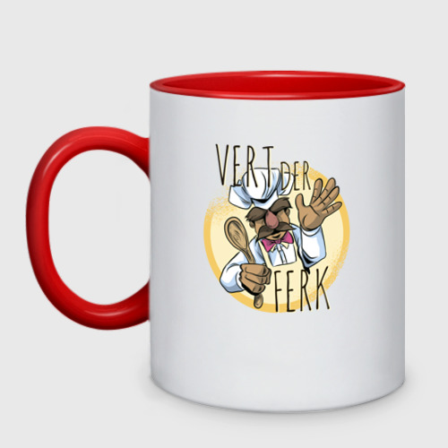 Кружка двухцветная Vert Der Ferk