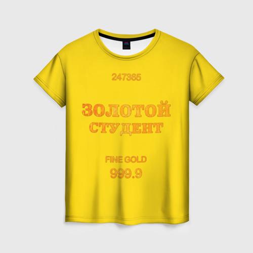 Женская футболка 3D Золотой Студент