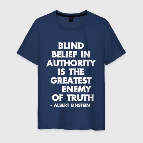 Мужская футболка хлопок Альберт Эйнштейн Цитата