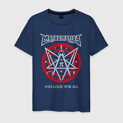 Мужская футболка хлопок Математическая пентаграмма