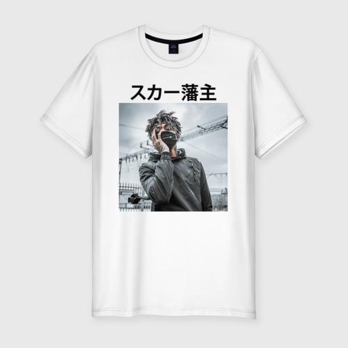 Мужская футболка премиум Scarlxrd (2)