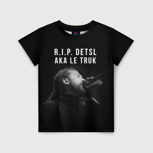 Детская футболка 3D RIP Detsl aka Le Truk
