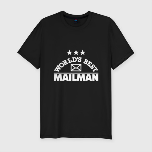 Мужская футболка хлопок Slim Лучший потальон в мире