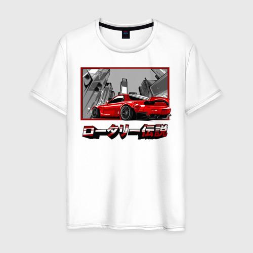 Мужская футболка хлопок RX7 (rotary legend)