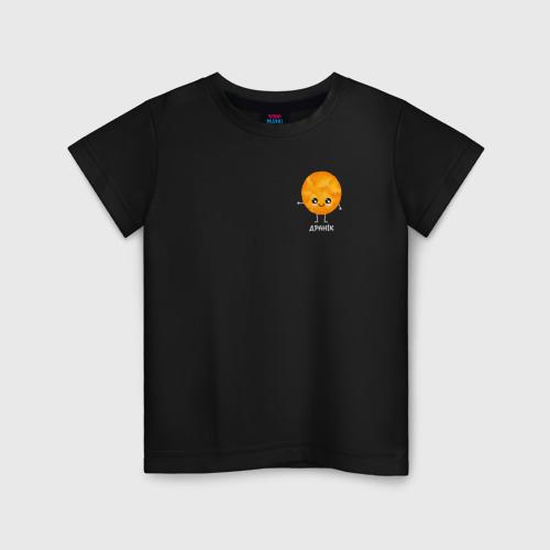 Детская футболка хлопок Драник