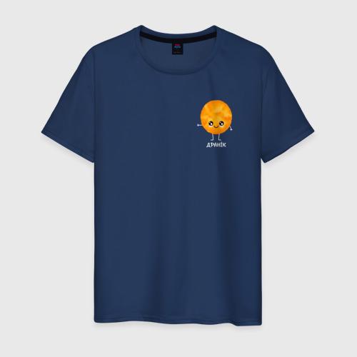 Мужская футболка хлопок Драник