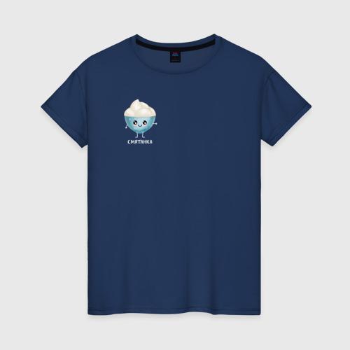 Женская футболка хлопок Смятанка