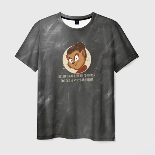 Мужская футболка 3D Строгий учитель