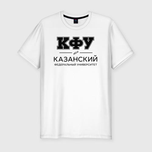 Мужская футболка хлопок Slim КФУ