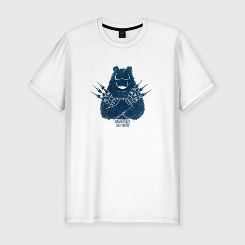 Мужская футболка хлопок Slim Шашлычных дел мастер