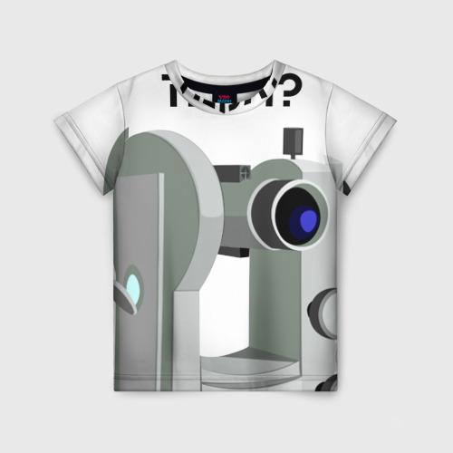 Детская футболка 3D ГЕОДЕЗИЯ