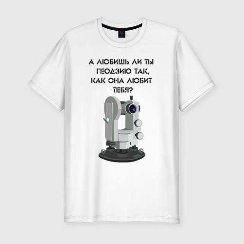 Мужская футболка хлопок Slim ГЕОДЕЗИЯ